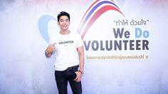 """กองทัพบก เผยผลสำเร็จโครงการ """"ปลุกจิตสำนึกรู้คุณแผ่นดิน ปีที่ ๘"""" เพื่อให้คนไทยกตัญญูประเทศ ปกป้องสถาบัน"""