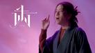 ฟัง – SIN feat.โอม Cocktail