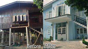 จำของเดิมแทบไม่ได้!  รีโนเวท บ้านไม้ ธรรมดา กลายเป็น โรงแรมเล็กๆ น่ารัก สะดุดตา สไตล์ยุโรป