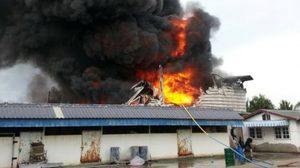 เกิดเหตุเพลิงไหม้ โรงงานทอผ้าขนาดใหญ่ใน ซ.ประชาอุทิศ 90
