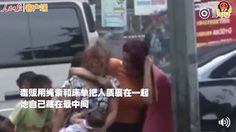 ข่าวจีน, ตำรวจ, ตัวประกัน