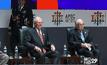 ผู้นำร่วมประชุม  APEC ที่เปรู