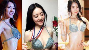 ฟิตแอนด์เฟิร์ม!! Rina นางแบบสาวสวยในการประกวดมิสบิกินี่เกาหลี