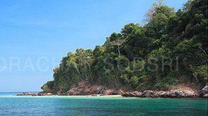 เกาะทะลุ เสน่ห์แห่งแนวปะการัง จังหวัดระยอง
