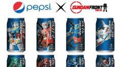 Gundam มาโลดโผนอยู่บนกระป๋อง Pepsi กันแล้ว!!!
