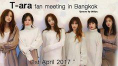 T-ARA พร้อมหน้า! คอนเฟิร์มบินด่วนมาหาแฟนคลับไทย 1 เม.ย.นี้!!