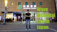 พบกับ ภารกิจ Wave Krongkai Live in Japan