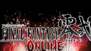Square Enix เปิดตัวเกมส์ Final Fantasy Type-0 Online