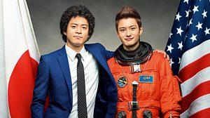 Space Brothers มังงะและหนังสุดบันดาลใจของคนในอวกาศ ที่ไม่พูดถึงอวกาศ