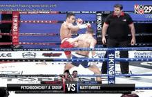 คู่ที่ 4 SUPER FIGHT : เพชรบุญชู เอฟเอ กรุ๊ป VS แมท เอมบรี