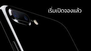 iphone_7_2