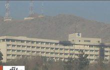 เจ้าหน้าที่เร่งสอบเหตุโจมตีโรงแรมในอัฟกานิสถาน