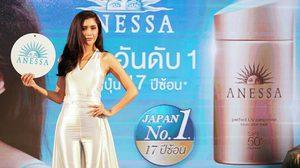 ครีมกันแดด ANESSA สุดฮิตจากญี่ปุ่น เปิดตัวแบรนด์แอมบาสเดอร์ คนแรกในไทย ปู ไปรยา