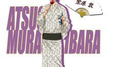 Kuroko no Basuke ร่วมจัดแคมเปญบ่อน้ำพุร้อน Ooedo Onsen Monogatari