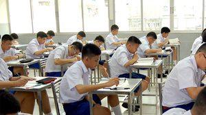 สำนักการศึกษา กทม. ทุ่ม 12 ล้าน ลุยติวเข้มนักเรียน กว่า 108 โรงเรียน