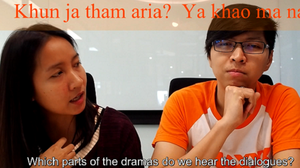5 Females' Lines Only Found on Thai TV Series (1) ประโยคของตัวละครหญิงที่มีเเต่ในละคร (1)