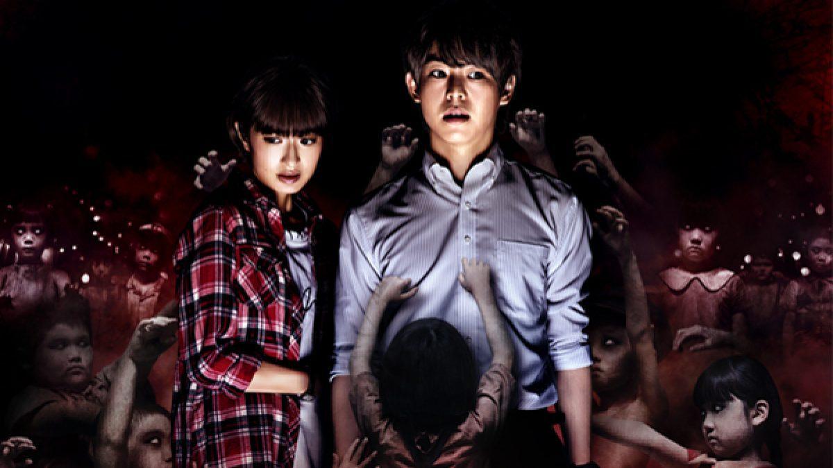 ตัวอย่างภาพยนตร์ Kodomo Tsukai จับเด็กไปเป็นผี