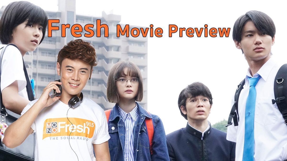 Fresh Movie Preview : SAGRADA RESET PART 1 By DJ Janlo
