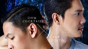 เสียงในใจ (PUP POTATO x OHM COCKTAIL)