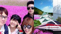 เที่ยวญี่ปุ่นกับ 4 วัยสะรุ่นสุดหรรษา 4 วันชิลล์ๆ