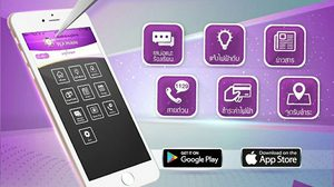 การไฟฟ้า กฟภ. เปิดตัวแอพ PEA Mobile แจ้งไฟดับและจ่ายค่าไฟผ่านแอพได้แล้ว