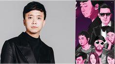 ปอย Portrait ชวนคนโดนเทมาระบายความเศร้าเป็นเสียงเพลง ใน Black Valentine 2018