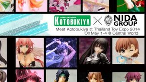 Kotobukiya ประกาศมาร่วมงาน Thailand Toy Expo 2014