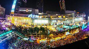 เคาท์ดาวน์ 2016 กับ สถานที่ฉลองปีใหม่ทั่วไทย