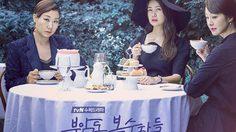 เรื่องย่อซีรีส์เกาหลี Avengers Social Club