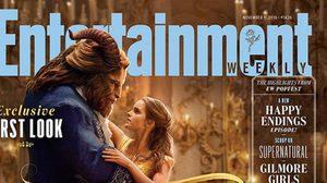 งดงามมาก! ภาพแรกของฉากเข้าคู่เต้นรำใน Beauty and the Beast