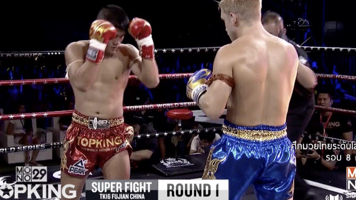 คู่ที่ 2 Super Fight พงษ์ศิริ พี.เค.แสนชัยมวยไทยยิมส์ VS. แซมม่อน เดกเกอร์