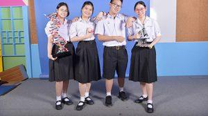 เด็กไทยสร้างชื่อ คว้า 1 เหรียญเงิน 3 เหรียญทองแดง การแข่งขันชีววิทยาโอลิมปิก