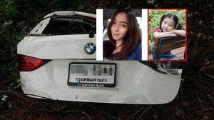 เศร้า 'น้องอิน ณัฐนิชา' อดีตดาราเด็ก ขับรถชนต้นไม้เสียชีวิต!