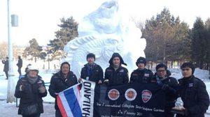 คว้าแชมป์ต่อเนื่อง! เด็กไทยชนะเลิศงานแกะสลักน้ำแข็งโลก 2017