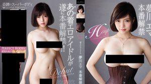 ไอดอลสาวอกคัพ H Miyako Akane ผันตัวเล่นหนังโป๊ มีความบึ้ม น่าดูรัวๆ