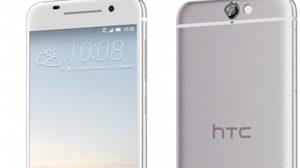 HTC เปิดตัว ONE A 9 กล้อง 13 ล้าน ระบบกันสั่น OIS