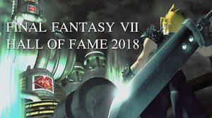 Final Fantasy VII และ Tomb Raider ขึ้น Hall of Fame สาขา VDO Game 2018 แล้ว