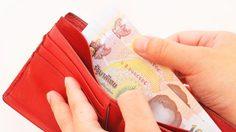 ดวงการเงิน 12ราศี ประจำเดือน กุมภาพันธ์ 2559! โดย อ.คฑา ชินบัญชร