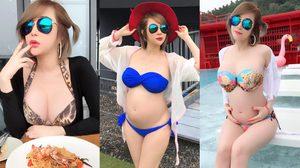 ภาพล่าสุดของ นิกกี้ พริตตี้เงินล้าน หลังตั้งท้องได้ 6 เดือน แต่ยังสวยเซ็กซี่สุดๆ