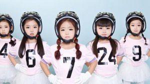 เด็กที่สุดในโลก! Mini Girls เกิร์ลกรุ๊ป 5 ขวบ!!