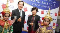 กระตุ้นการท่องเที่ยววิถีไทย งาน อะเมซิ่ง ไทยแลนด์ แกรนด์เซลล์