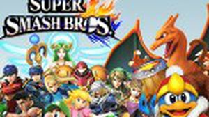 Super Smash Bros. เวอร์ชั่น Wii U ได้ฤกษ์วางขาย 21 พ.ย. 2014