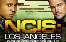 NCIS: Los Angeles (S7) หน่วยสืบสวนแห่งนาวิกโยธิน ปี 7