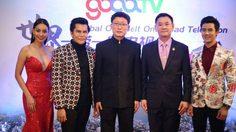 ไอพีเอ็ม จานส้ม จับมือ GOBA TV เปิดตัวช่องทีวี 15 ช่อง จากจีนอย่างยิ่งใหญ่