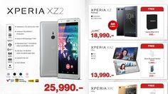 Sony ขนสมาร์ทโฟนรุ่นพรีเมี่ยมและแก็ดเจ็ทสุดล้ำ ลดกระหน่ำลุยงาน Thailand Mobile Expo 2018