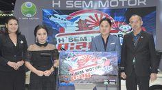 ตะลุยแดนญี่ปุ่น กับ H SEM MOTOR