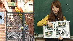 ทำความรู้จัก School of Performing Arts Seoul (SOPA) โรงเรียนผลิตไอดอลเกาหลีชื่อดัง