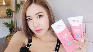 Protected: เผยผิวสวยกระจ่างใส ได้ง่ายๆ ในวันสบายๆ กับ Zon Gluta Body Whitening Cream