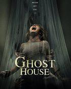 Ghost House มันอยู่ในศาล