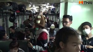รถไฟฟรีล้นโบกี้ ประชาชนทยอยเดินทางกลับหลังหยุดยาว
